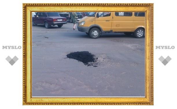 В Туле нашли легкий способ латать ямы на дорогах
