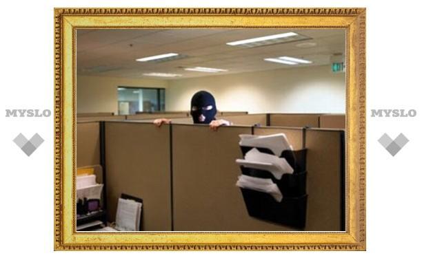 В Туле поймали офисного воришку