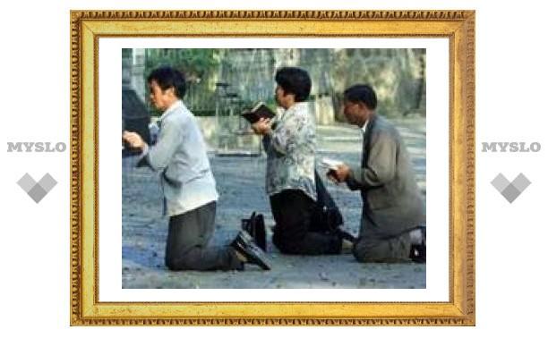 В Китае за 25 лет было издано 43 млн экземпляров Библии