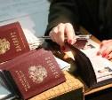 Туляк незаконно зарегистрировал у себя 100 иностранцев из четырех государств