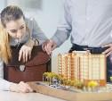 Как оформить ипотеку, чтобы жизнь была в радость?