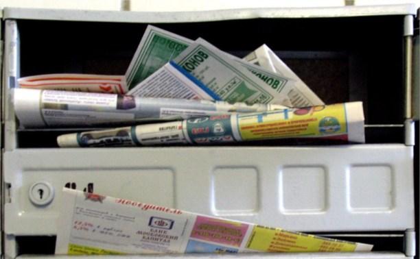 Рекламу запретят класть в почтовые ящики