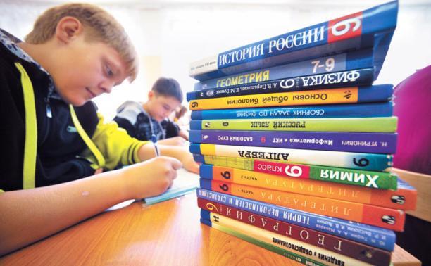 В России разработают единый учебник по русскому и литературе