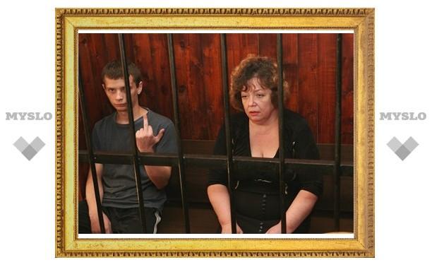Матери и сыну, убивших пожилых людей, назначено наказание