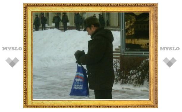 Опрометчивый туляк пришел на митинг «несогласных» с пакетом «Единая Россия»