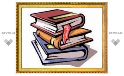 Сегодня Всемирный день книг и авторского права