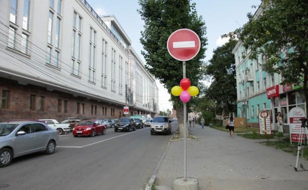"""За поворот с Советской к """"Гостиному двору"""" лишают прав"""