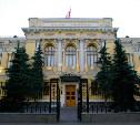 На что туляки чаще всего жалуются в Банк России