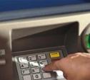 Туляк обчистил банковскую карту собутыльника