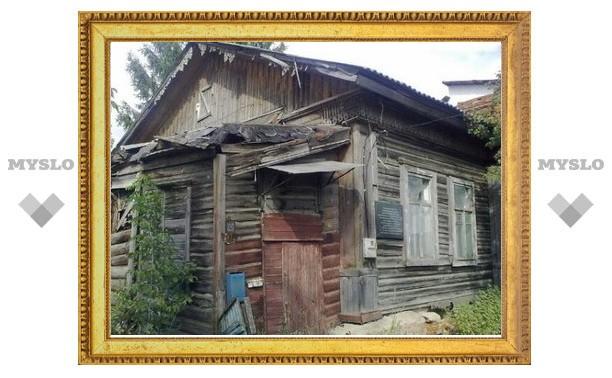 Дмитрий Рогозин о доме Стечкина в Алексине: «Позорище!»