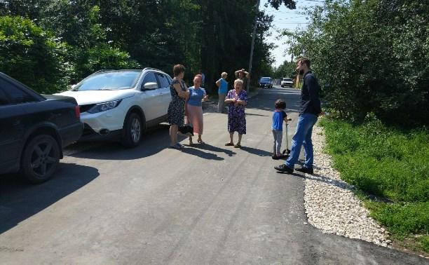 В Туле отремонтировали дороги в переулках Кошевого и Котовского