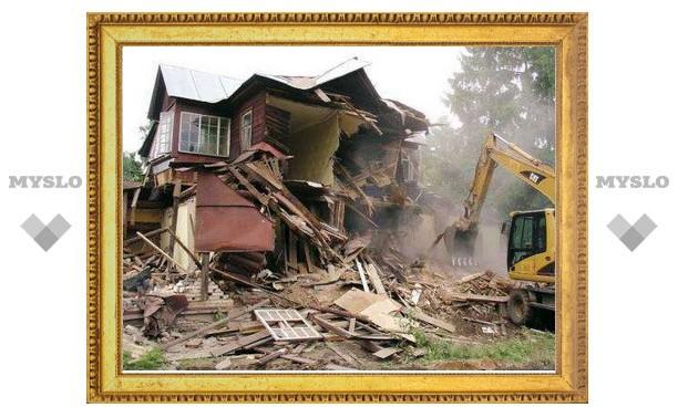 В Плеханове снесут 124 дома!