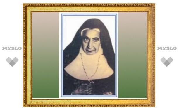 К лику блаженных причислена католическая монахиня, родившаяся в арабской семье в Иерусалиме