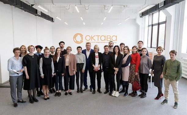 Тула станет новым центром притяжения креативной молодёжи