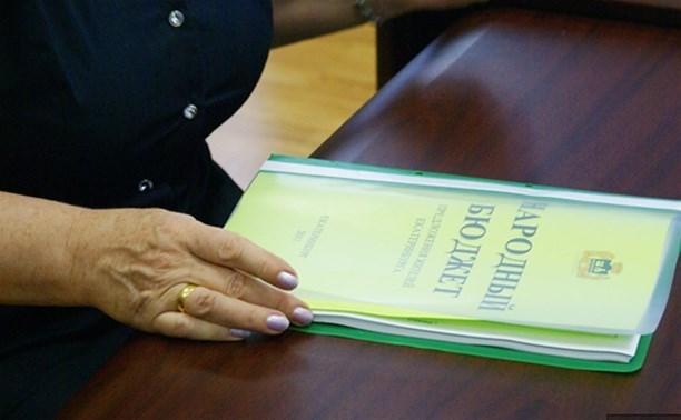На программу «Народный бюджет – 2016» выделят 1 млрд рублей