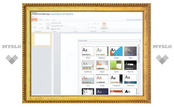 """Microsoft выпустила """"облачный"""" Office"""