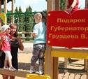 В области установили новые детские площадки