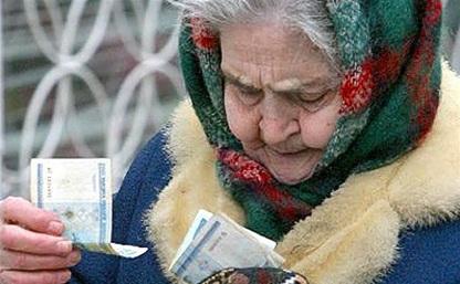 Пенсионерам, которые воспитали трех детей, увеличили пенсию