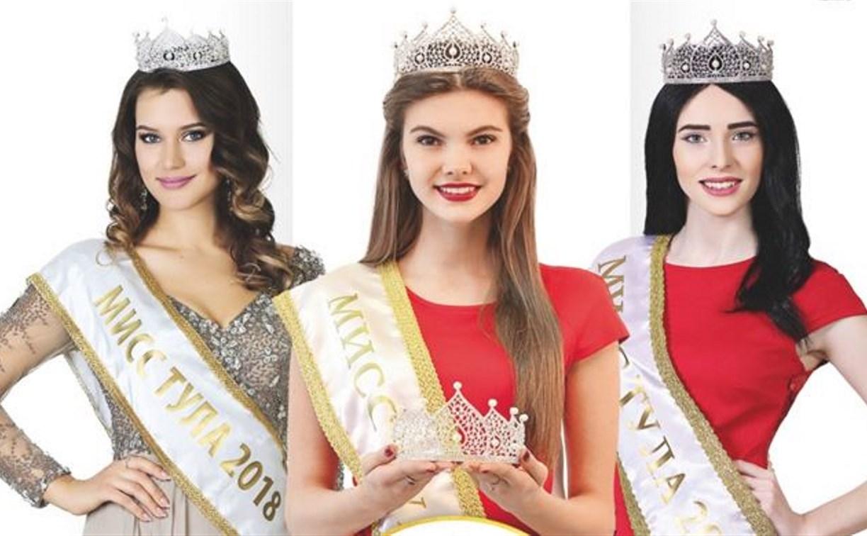Областной конкурс красоты «Мисс Тула-2020» состоится 28 февраля