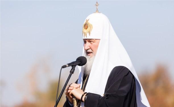 Патриарх Кирилл: «Чтоб встречать грозные вызовы, нужно жить по высоким идеалам»