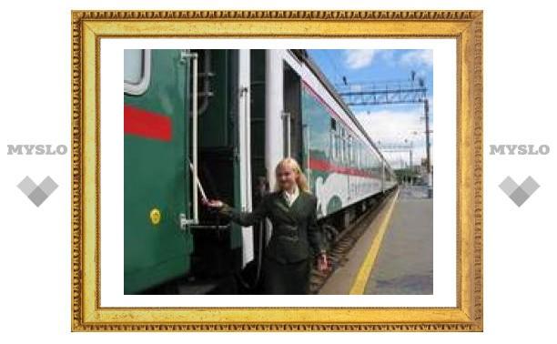 В Туле подорожали билеты на поезда