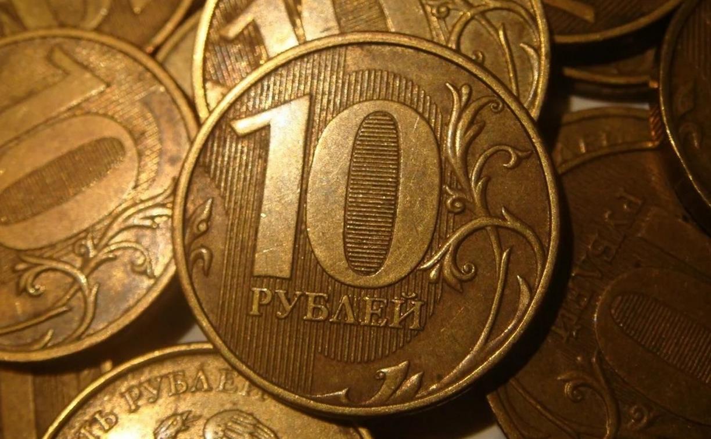 Центробанк РФ будет выпускать десятирублёвые монеты вместе с купюрами
