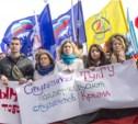 Россиянам дадут льготные путёвки в Крым