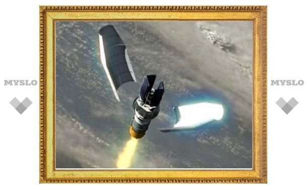 """Найдены три новых фрагмента спутника """"Меридиан"""""""