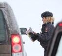 Инспекторы ГИБДД выявили около 40 нарушений правил перевозки детей