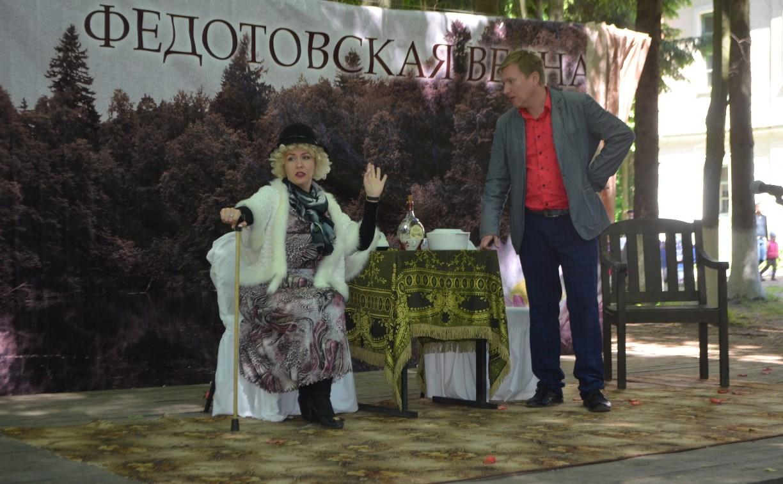 В Ясногорском районе прошел фестиваль театральных коллективов «Федотовская весна»