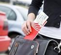 В России принят закон о невозвратных авиабилетах