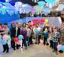 Тульские особенные дети побывали в Государстве Цветных Носков