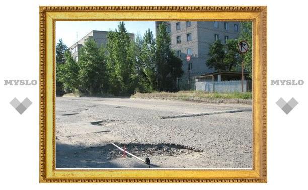 Навальный отремонтирует дорожные ямы