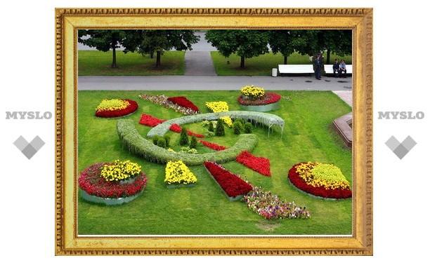 За проект по благоустройству парков можно получить 500 тысяч рублей