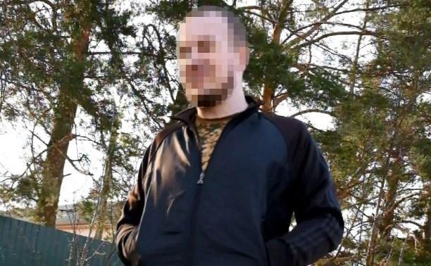 В Тульской области бывшего полицейского обвиняют в присвоении 1,5 млн рублей