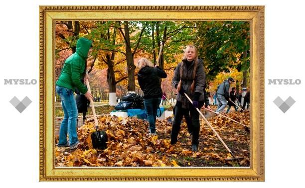 Студенты ТулГУ вышли на субботник в Центральном парке