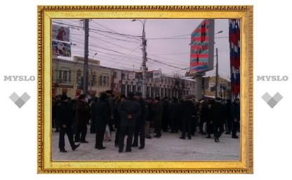 Очередной митинг несогласных в Туле уже собрал около 200 человек