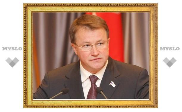 За свободу Вячеслава Дудки предлагают 5 миллионов рублей