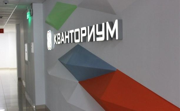 Детский технопарк «Кванториум» объявляет о наборе детей