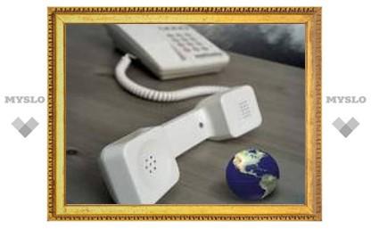 Новые телефоны бюро регистрации несчастных случаев