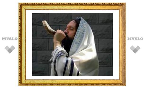 С заходом солнца последователи иудаизма встретят День искупления