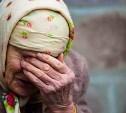 Более миллиона россиян подписали петицию против увеличения пенсионного возраста