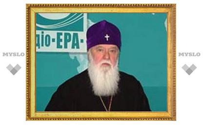 Глава Киевского Патриархата сделал признание