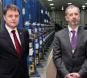 В Щекинском районе открылся завод Sonoco-Alcore