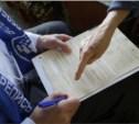 В России предложили обязать граждан участвовать в переписи населения