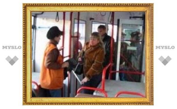 В Туле подорожали транспорт и электроэнергия