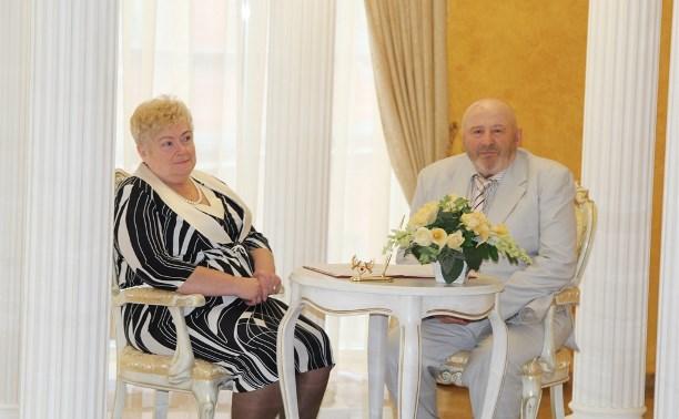 Семья Дроздовых отметила 50-летие семейной жизни