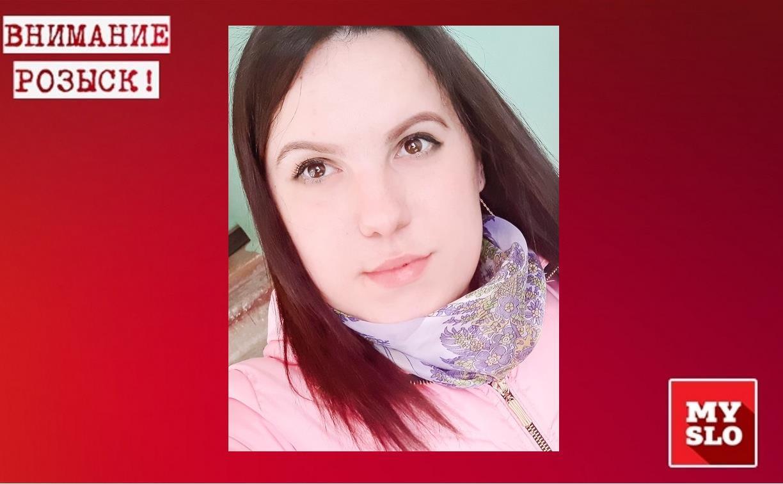 В Алексине пропала 27-летняя женщина