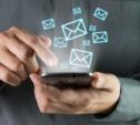 В России запретили SMS-спам