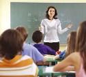 В Туле наградят лучших учителей